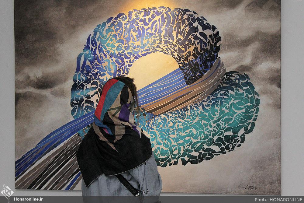 calligraphie-iran-teheran-7