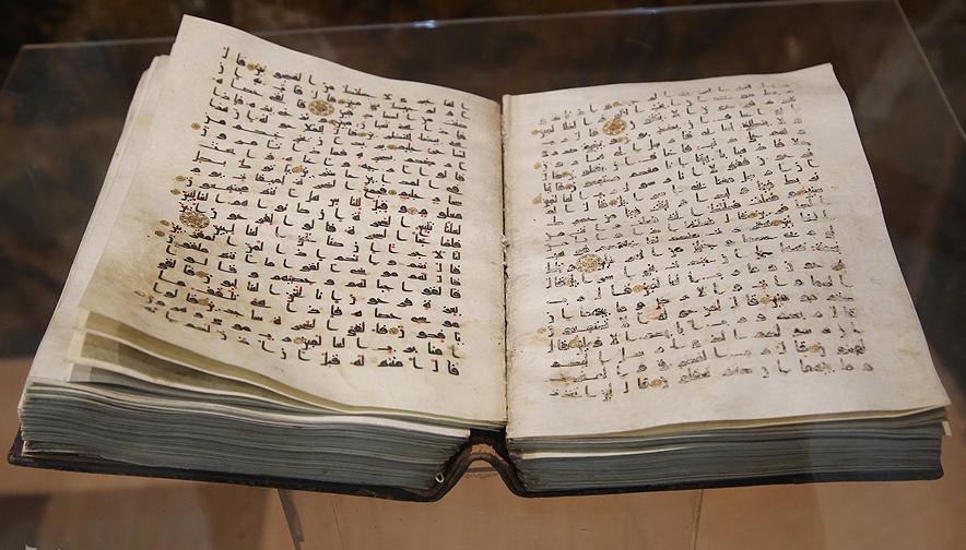 quran-museum-massuma-