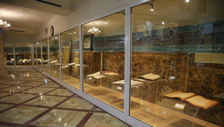 quran-museum-massuma-1