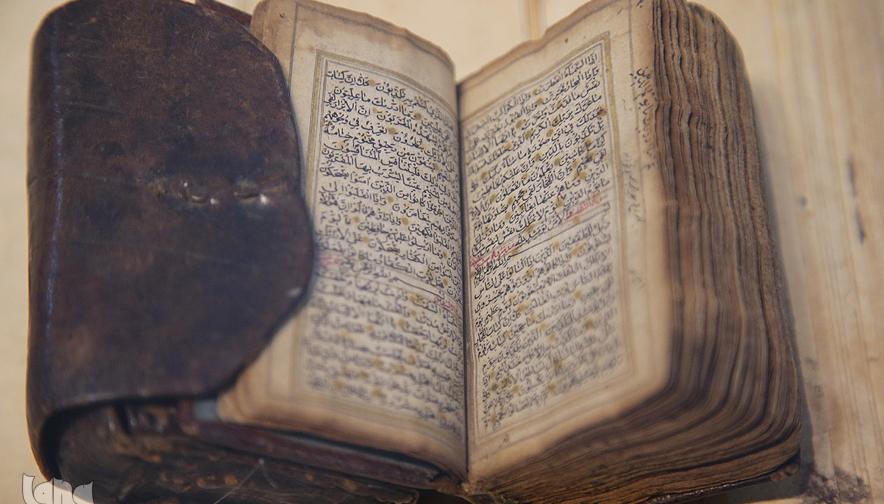 quran-museum-massuma-5
