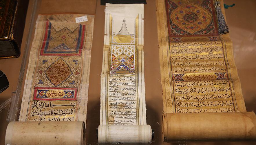quran-museum-massuma-7