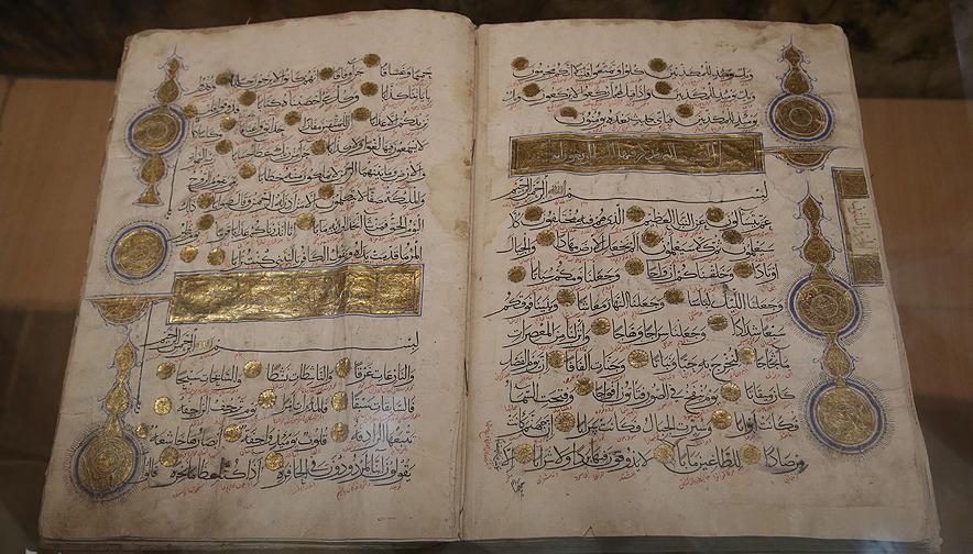 quran-museum-massuma-8
