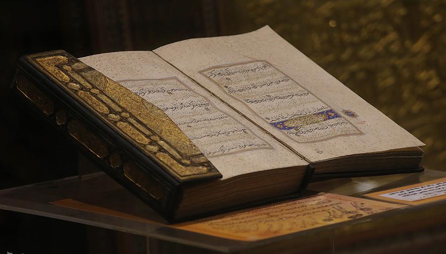 quran-museum-massuma-9