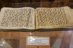quran-museum-massuma-2