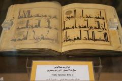 quran-museum-massuma-3