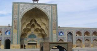 Die Dschame-Moschee von Isfahan – die größte Moschee im Iran