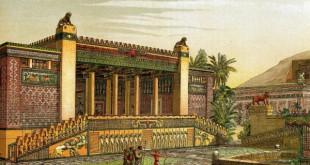 Geschichte der persischen Gartenkultur