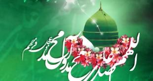 Berufung des Propheten Muhammad (s.)