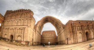 Der Bahar-e Kasra