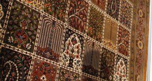 Die Ferdows Teppiche