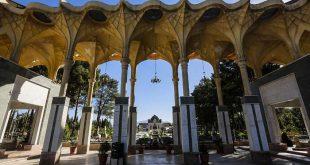 Das Heilige-Verteidigung-Museum in der Stadt Kerman