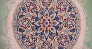 Der Nain-Teppich