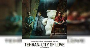 "Sonderpreis des Cinefest-Festivals geht an ""Tehran:City of Love"""