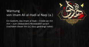 Warnung | von Imam Ali al-Hadi al Naqi (a.)