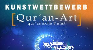 """Kunstwettbewerb """"Qur´an Artwork"""""""