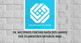 28. Weltpreis für das Buch des Jahres der Islamischen Republik Iran