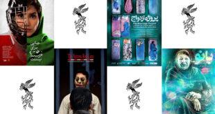 39 internationale Preise für iranisches Dokumentar- und Experimentalfilmzentrum