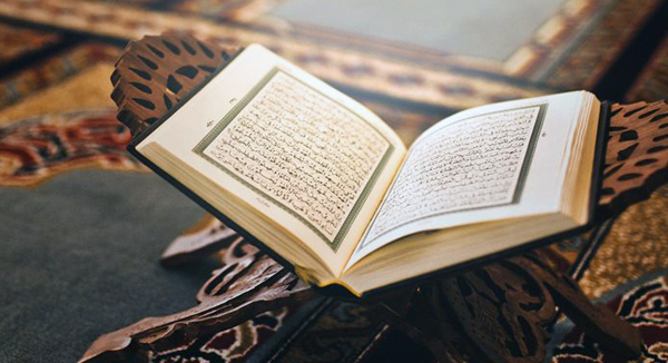 Frohe Kunde im Qur´an (Ramadan 2020 – Teil 3)