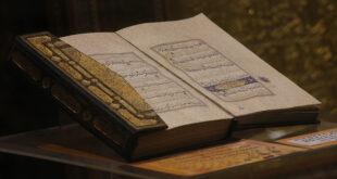 Handgeschriebene Qur´ane im Museum des Schreins von Fatima Masuma in Qum