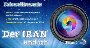 Fotowettbewerb: Der Iran und ich