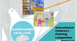 """Internationaler Malwettbewerb für Kinder """"Sauber Hände retten Leben"""""""