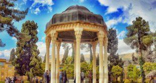 König | Gedicht von Hafiz