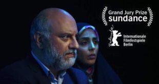 Iranischer Film beim Sofia International Film Festival ausgezeichnet