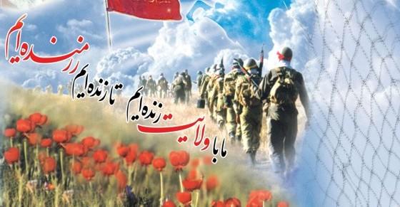 Irak-Iran-Krieg | 1980 – 1988