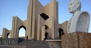 "Dichterfriedhof ""Maqbarat-u-Schuara"""