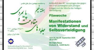 Filmwoche: Manifestationen von Widerstand und Selbsverteidigung