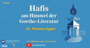 Hafis am Himmel der Goethe-Literatur | 12. Oktober 2020