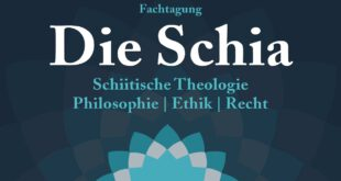 Die 12 Imame und Ihre Bedeutung für die schiitische Theologie | Prof. Dr. Roland Pietsch