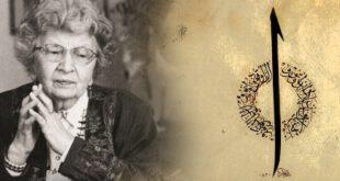 Annemarie Schimmel und die Islamische Mystik | 27.10.2020