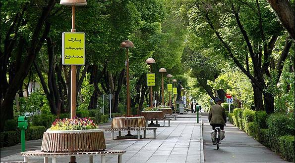Chahar Bagh Boulevard in Isfahan