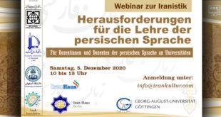 Webinar zur Iranistik | Aktuelle Herausforderungen für die Lehre der persischen Sprache