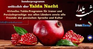 Virtuelles Yalda-Programm