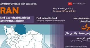 Iran, Land der einzigartigen Gastfreundlichkeit | 15.01.2021