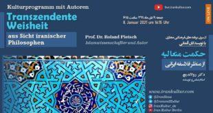 Transzendente Weisheit aus Sicht iranischer Philosophen | 08.01.2021