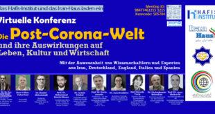 Konferenz: Die Post-Corona-Welt und ihre Auswirkungen auf Leben, Kultur und Wirtschaft