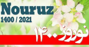 Foto- und Poesiewettbewerb: Nouruz 1400