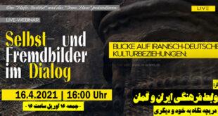 Selbst- und Fremdbilder im Dialog | 16.04.2021