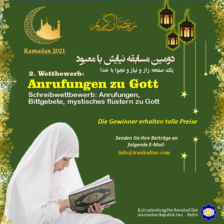 Ramadan Schreibwettbewerb
