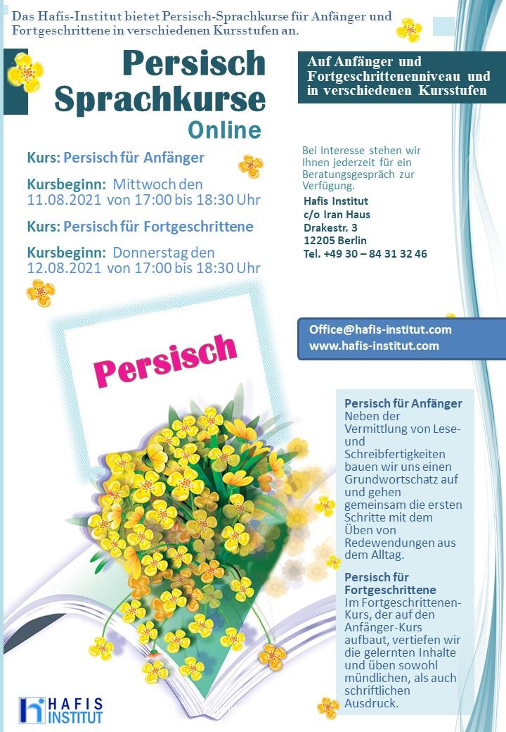Neue Online Persischkurse vom Hafis-Institut!