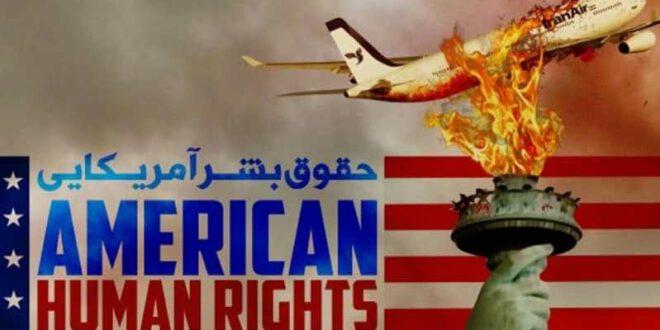 Der Abschuss von Iran-Air-Flug 655 – ein Versehen?