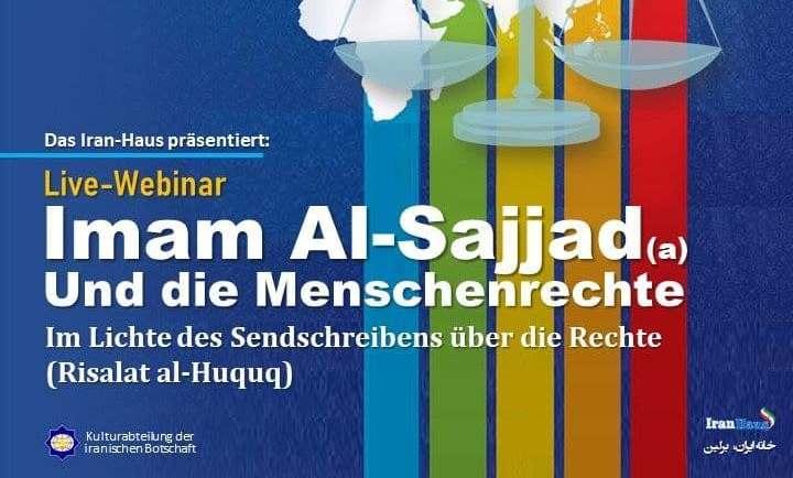 Videobericht:  Webinar Imam Al-Sajjad und die Menschenrechte