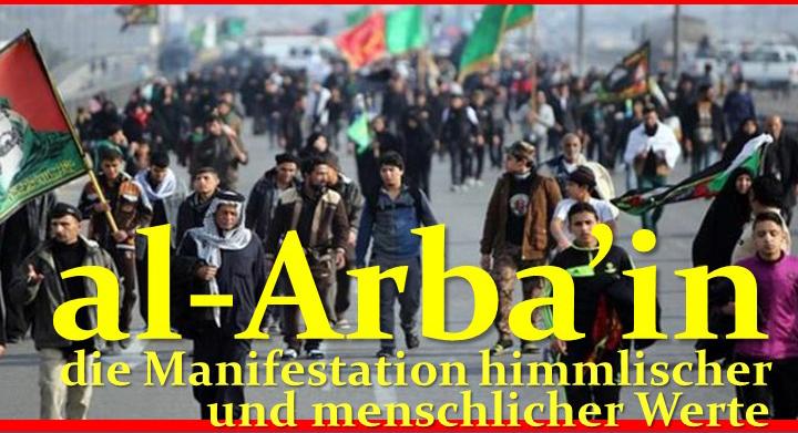 al-Arba'in – die Manifestation himmlischer und menschlicher Werte