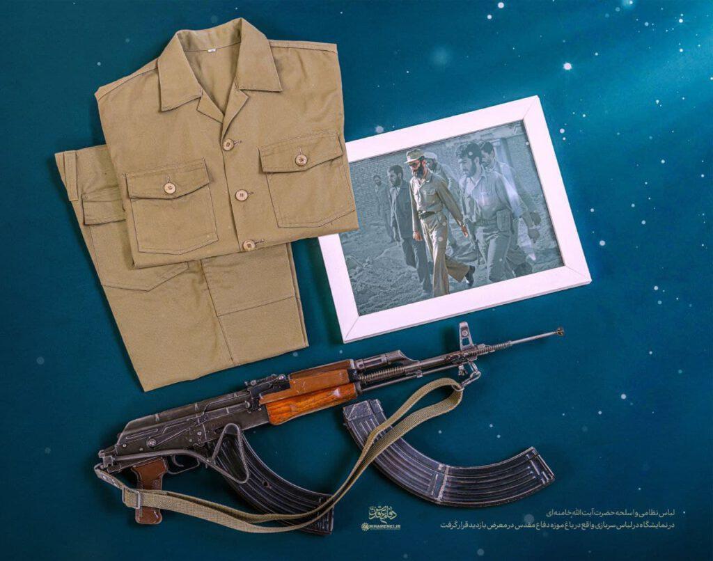 Die Uniform und Waffe des ehrwürdigen Revolutionsführers Imam Chamenei (a) aus der Zeit der achtjährigen heiligen Verteidigung.
