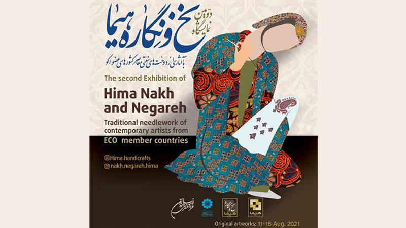 Ausstellung für traditionelle Bekleidung und Stickerei in Teheran