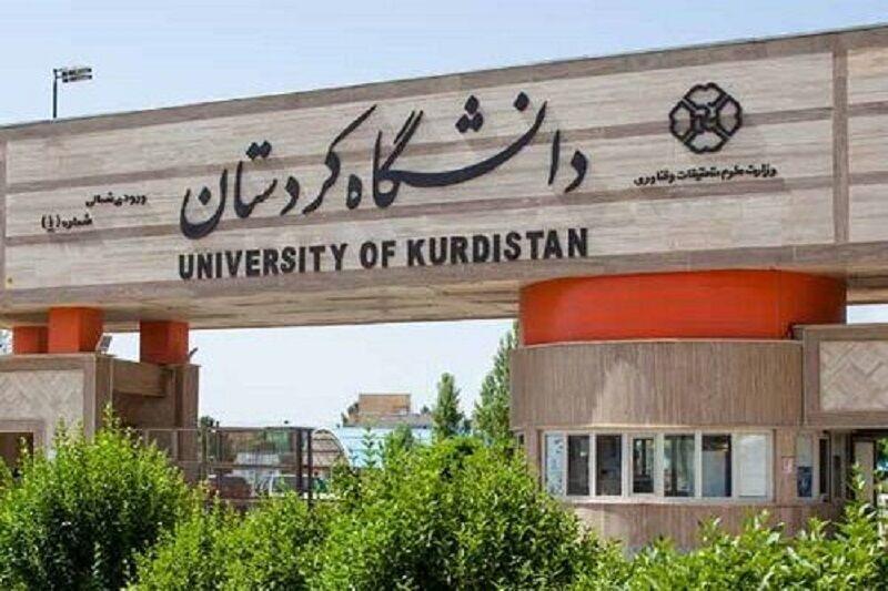 Ranking 2022: Universität von Kurdistan gehört zu den besten der Welt