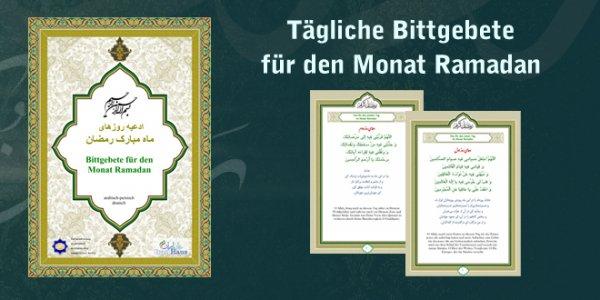 Tägliche Biitgebete für den Monat Ramadan